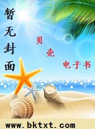 台湾版「一个投机者的告白」期货天封面